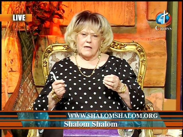 Shalom Shalom Dr Marisol Peltzer & Rev. Dexter Peltzer 07-31-2018 English