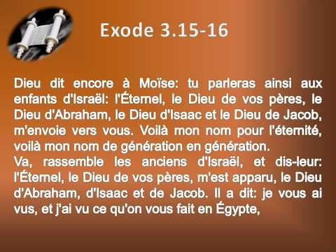 02 Le livre de l'Exode Chap 03 Texte déroulant et l'audio  vidéo évangile Bible La Parole de Dieu