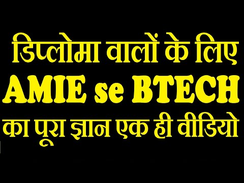 AMIE(B.tech) for Diploma Holders Complete Information