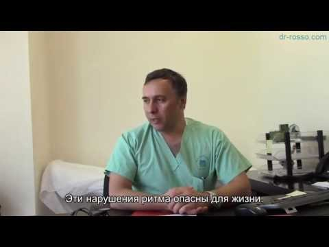 Радиочастотная абляция сердца, стоимость аблации аритмии.