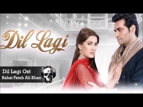 Dil Lagi Ost - Ary Digital - Rahat Fateh Ali Khan