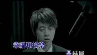 光良 - 童话 ( Tong Hua - Guang Liang )