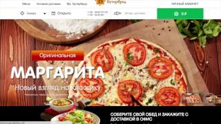 Кафешоп Онлайн – Промо(, 2016-10-26T12:27:43.000Z)