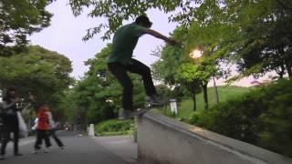 Love it Featuring Mia vs Matthew Hall Skateboarding promo