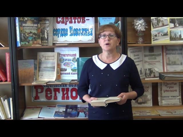 Изображение предпросмотра прочтения – НелляПолетаева читает произведение «Ты помнишь, Алёша, дороги Смоленщины» К.М.Симонова