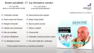 Benone Sinulescu și Millenium - La streașina cerului (07/14) [Colindăm colinda]