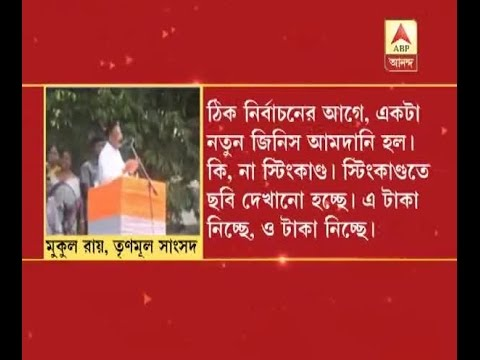 Mukul Roy on Narada Sting done on his partymen