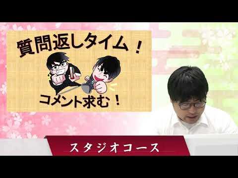 8月末、志望校ワンランク下合格できますか?!|武田塾スタジオコース