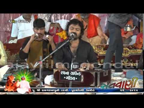 Munna bapu   | Part-4 | Santvani Gondal Ramgarbapu 26 mi Tithi