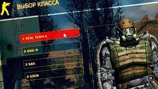 видео Игровая легенда Counter-Strike 1.6