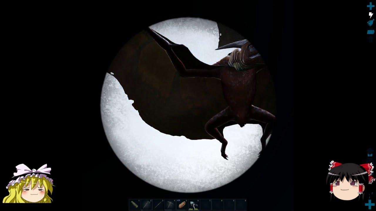戦闘機のような生物「翼竜トロペオグナトゥス」を捕まえる!- Ark Survival Evolved ゆっくり実況 【Crystal Isles】シーゴ / Cgochannel                        HD                                                                        14:52