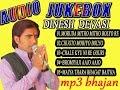 Dewasi Samaj Spesial ;;Moruda Mitho Mitho Bolyo Re ; AUDIO Jukebox ; Sing By DINESH DEWASI SOJAT