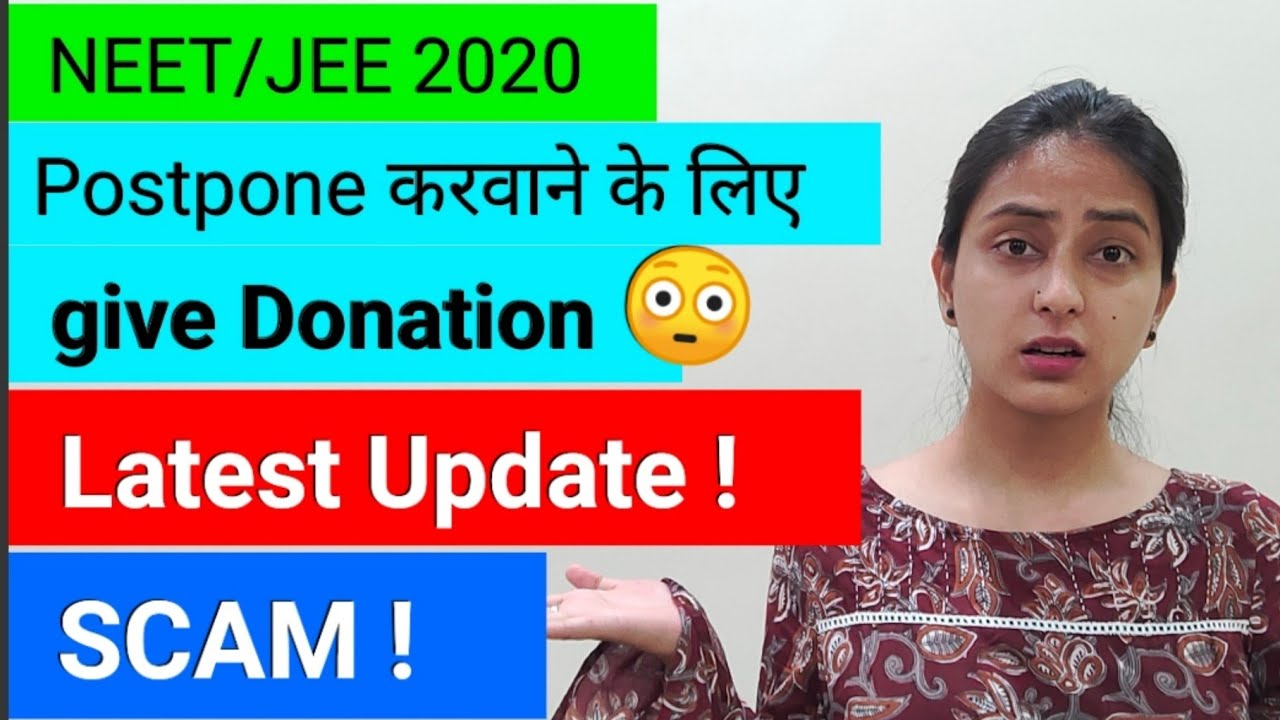 BE AWARE ! | NEET/JEE 2020 | Donations Scam