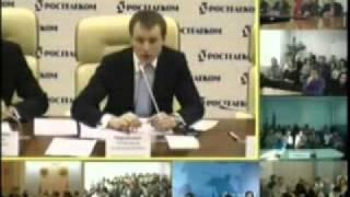 ВидеоКонференция по вопросам сайта torgi.gov.ru_03.avi(вступительное слово директора Департамента развития конкуренции Минэкономразвития России А.А. Пироженко..., 2011-04-10T16:13:32.000Z)