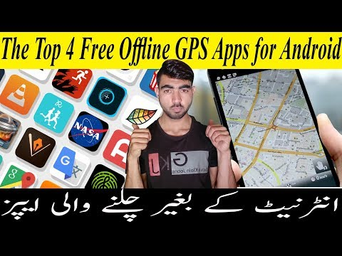 The Top 4 Free Offline GPS Apps For Android.