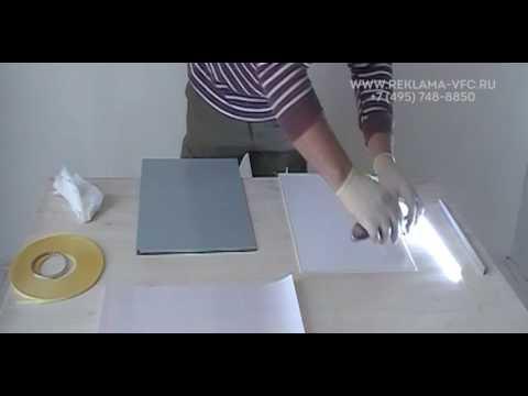 Оргстекло для торцевой подсветки LEDEXLIGHT