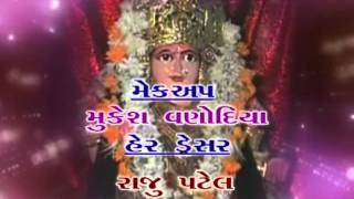 Download Hindi Video Songs - Popat Modhe Hadkshamani Vaat By Chetdeep Solanki | Popat Modhe Hadkshamani Vaat | Best Gujarati Song