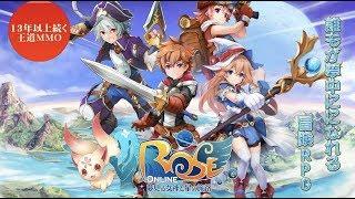 ROSE ONLINE DREAMING GODDES&STARS JOURNEY ANDROID GAMEPLAY (JP)