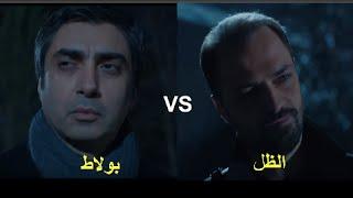 ماذا سيحدث في مسلسل وادي الذئاب الجزء العاشر الحلقة 35+36 wadi diab 10 ep 35+36 HD HD