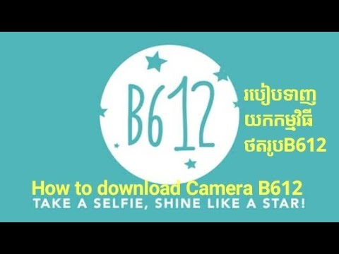 How To Download Camera B612
