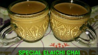 CARDAMOM TEA | SPECIAL ELAICHI CHAI RECIPE | Syed Asma