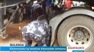 Ekimmotoka Ky'amafuta Kitomedde Omwana