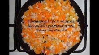 Вкусный и сытный суп для всей семьи!