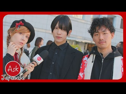 Thumbnail: CONCERNED? WHAT NEWS ARE PEOPLE IN JAPAN WORRIED ABOUT