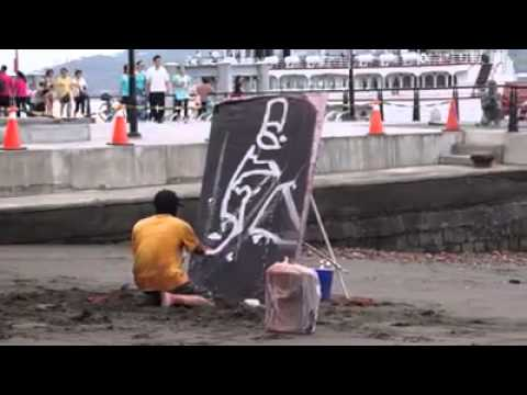 Suprise Street Art At Taiwan Beach