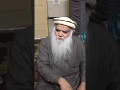 Sar 🙆 dard ka aasaan aur shaafi i'laaj . Sheikh IQBAL Salafi.