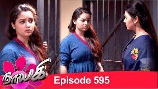 Naayagi Episode 595, 01/02/2020