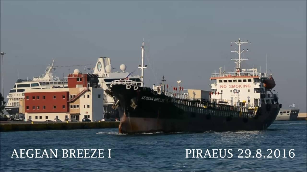 AEGEAN BREEZE I