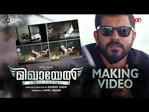Mikhael Making Video   Nivin Pauly   Haneef Adeni   Unni Mukundan   Manjima Mohan   Anto Joseph