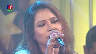 Valobasar Ki Je Jala   Shefali sarkar   Bangla New Song   BanglaVision   2018   HD