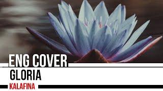 「Kalafina」Gloria Cover【Scarlet】