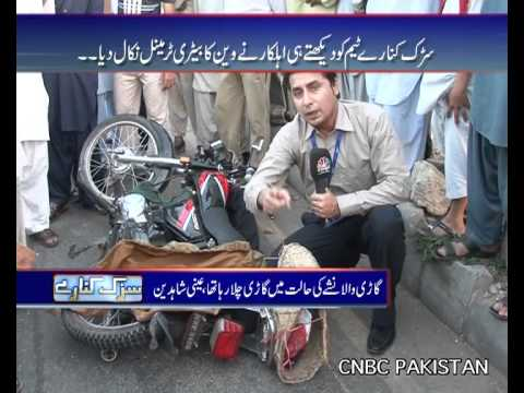 Sarak kinarey (Police Officers are showing irresponsibility)SK002MAR17 Part2