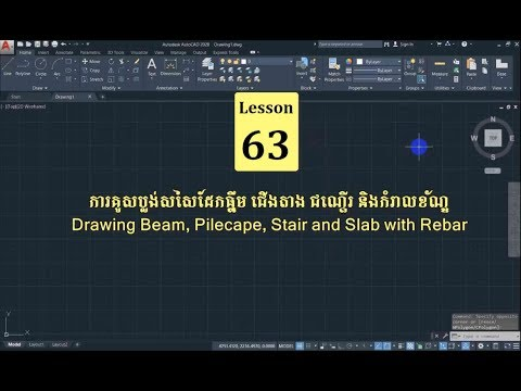 Drawing Beam Pilecape Stair and Slab by Learn with ME