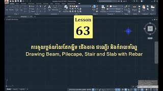 Baixar Drawing Beam, Pilecape, Stair and Slab by Learn with ME