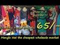 Mangla Haat cheapest wholesale market | Readymade Clothes Wholesale Market in Kolkata