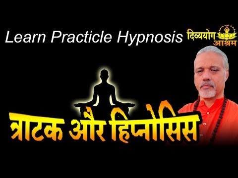 Live Hypnosis and trataka meditation- subject hypnosis- ask hypnosis related question...