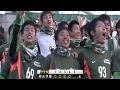 2015年度第94回高校サッカー選手権 全国 3回戦 青森山田×桐光学園②