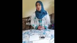 choha ahmed lah rouicha كلام خطير من طرف زوجة الفنان أحمد الله رويشة ضد زوجها