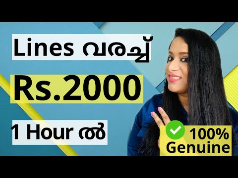 വീട്ടിലിരുന്ന് : MAKE MONEY ONLINE : 2000Rs/ hour legally - REAL Genuine JOB - remove background