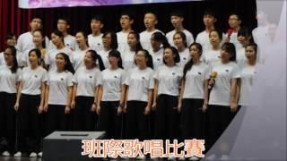Gambar cover 大埔三育中學2016-17 活動精華片段
