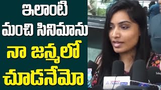 Talk Aravindha Sametha Move Public | Jr. NTR|Pooja Hegde|Trivikram|Aravindha Sametha Review&Rating