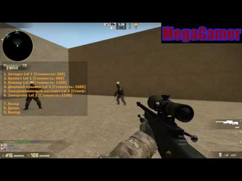 CS:GO Surf+rpg с MegaGamer