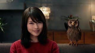 【日本CM】有村架純穿上紅裙高貴大方和貓頭鷹看華麗電視 有村架純 検索動画 13