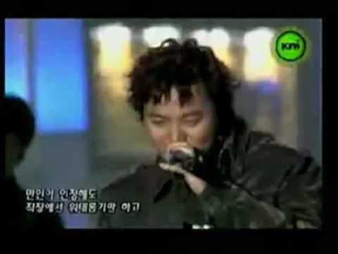 MC한새(Hansai)- 사랑이라고 말하는 마음의 병 Part.2