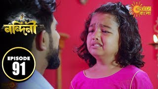 Nandini - Episode 91 | 26th Nov 2019 | Sun Bangla TV Serial | Bengali Serial