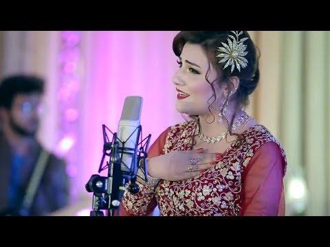 Pashto New Songs 2018 Che Ta Lar Juda Kra - Dil Ruba Releasing Soon 2018 HD